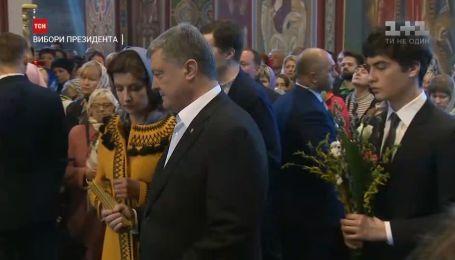 Порошенко відвідав літургію Вербної неділі у Михайлівському соборі
