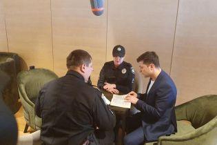 Зеленского оштрафовали за нарушение тайны голосования