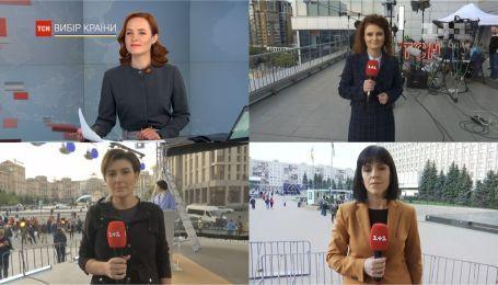 ТСН выйдет в эфир из шести городов Украины