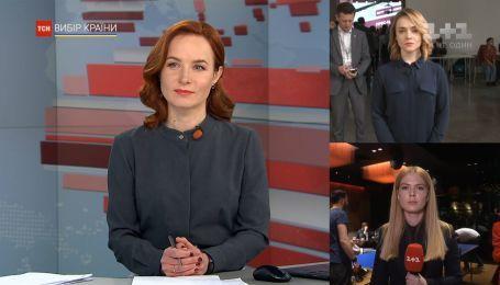 Музика, ігри, бургери та напої. Ситуація в штабах кандидатів у президенти України