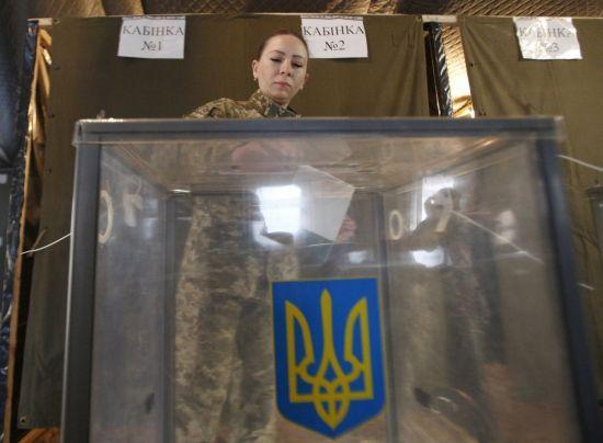 У ЦВК назвали орієнтовну дату офіційного оголошення результатів виборів