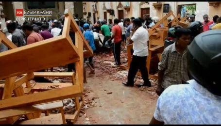 Понад 200 людей загинули у терактах на Шрі-Ланці