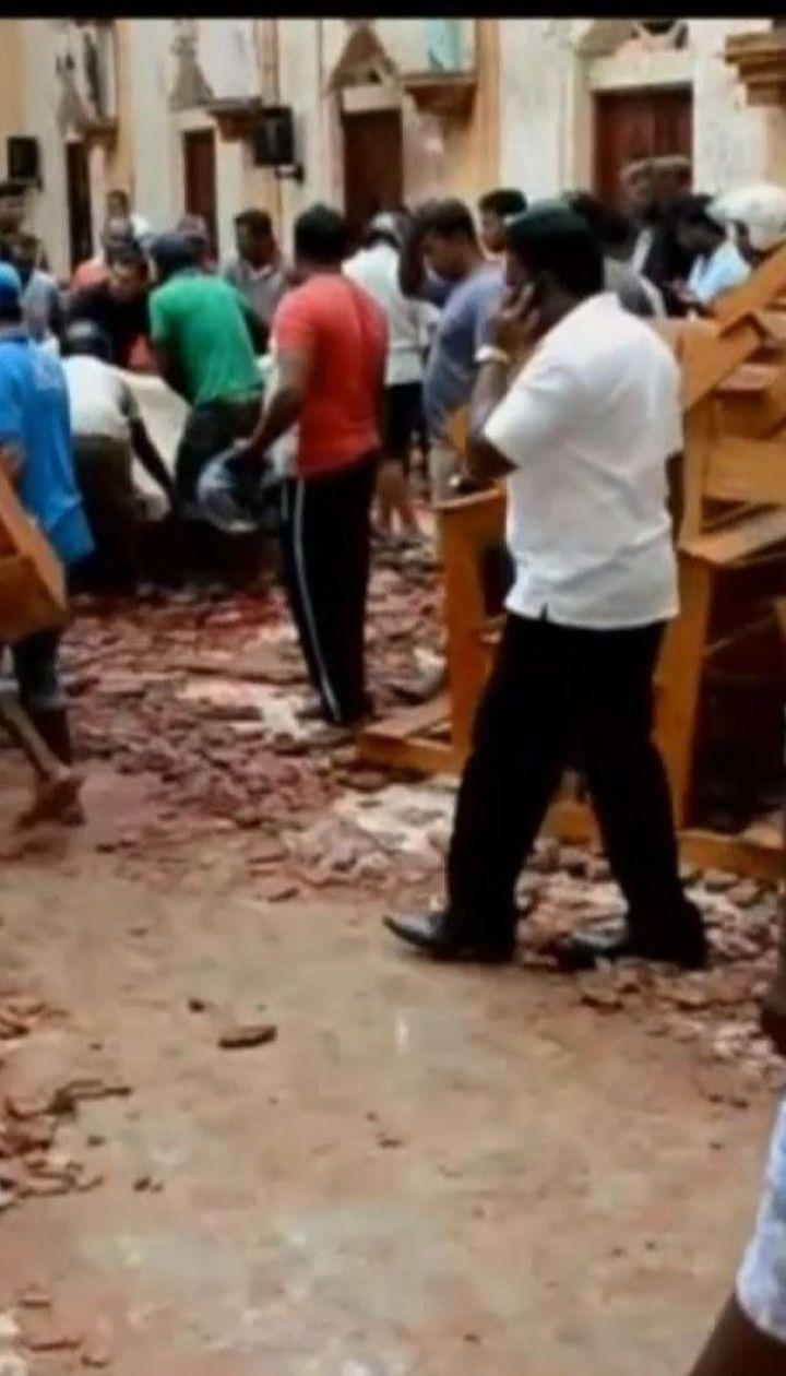 Более 200 человек погибли в терактах на Шри-Ланке