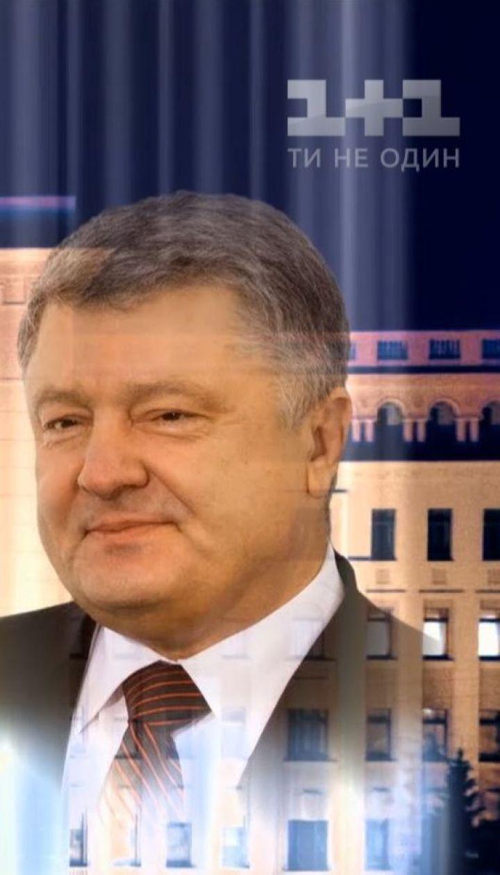 Национальный экзит-пол: Зеленский побеждает во втором туре выборов с результатом в 73,2% голосов