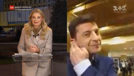 """""""Это наша победа"""": эксклюзивная речь Зеленского к зрителям ТСН"""
