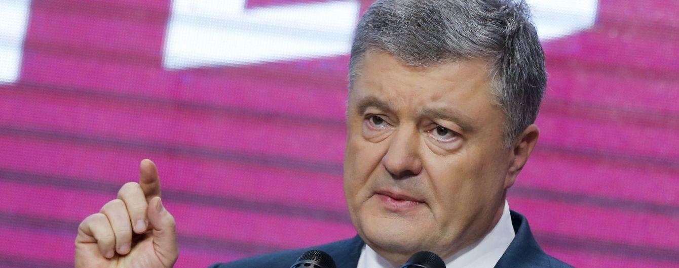 Порошенко заявив, що хоче якомога швидшої інавгурації Зеленського