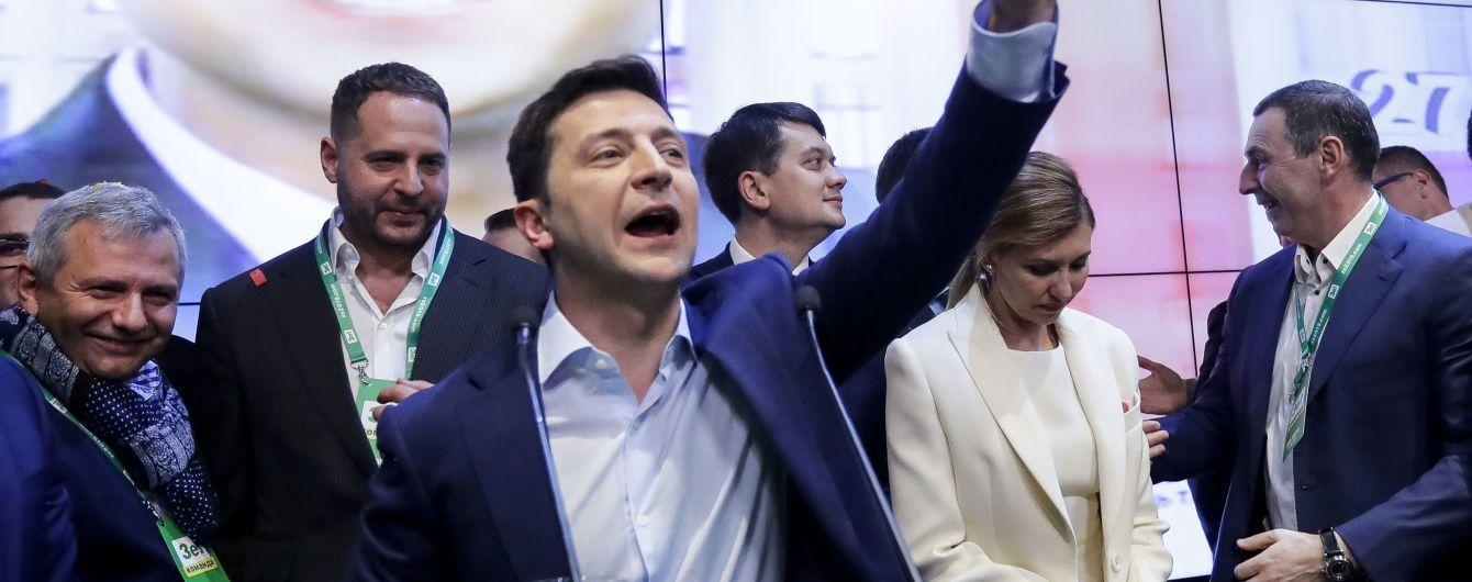 ЦИК официально объявила Зеленского победителем президентских выборов
