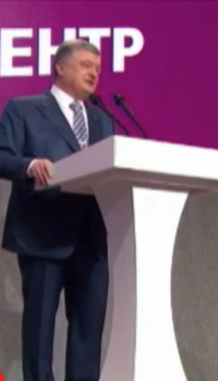 Порошенко пообіцяв підставити плече Зеленському, але працювати в опозиції