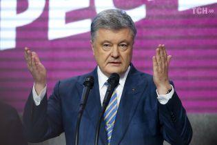 ГБР готовится сообщить Порошенко новое подозрение