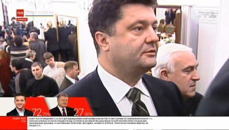 Місто президента: як Вінниця змінилась за останні роки
