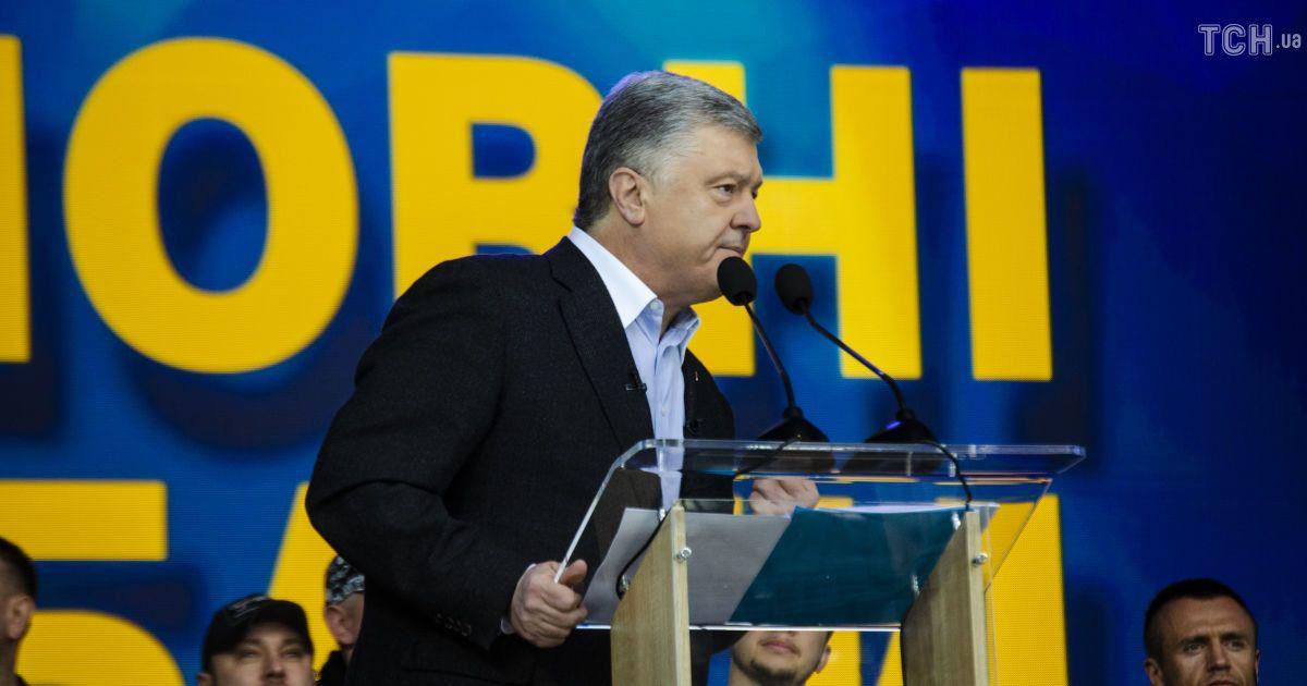 Порошенко назвал количество погибших военных на Донбассе
