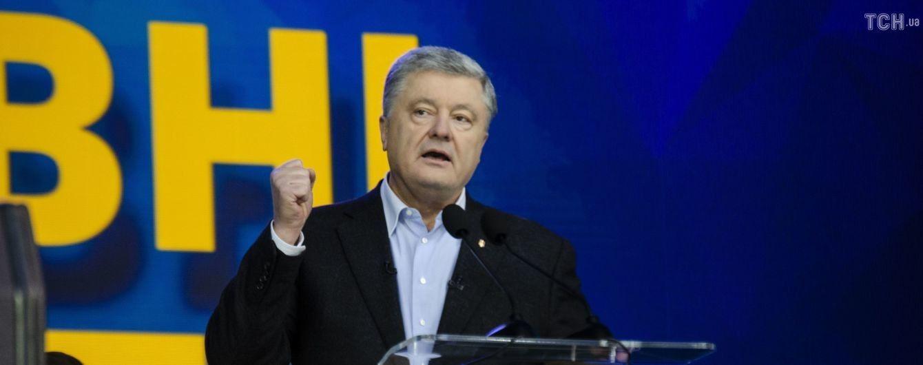 Порошенко отреагировал на открытые против него уголовные производства