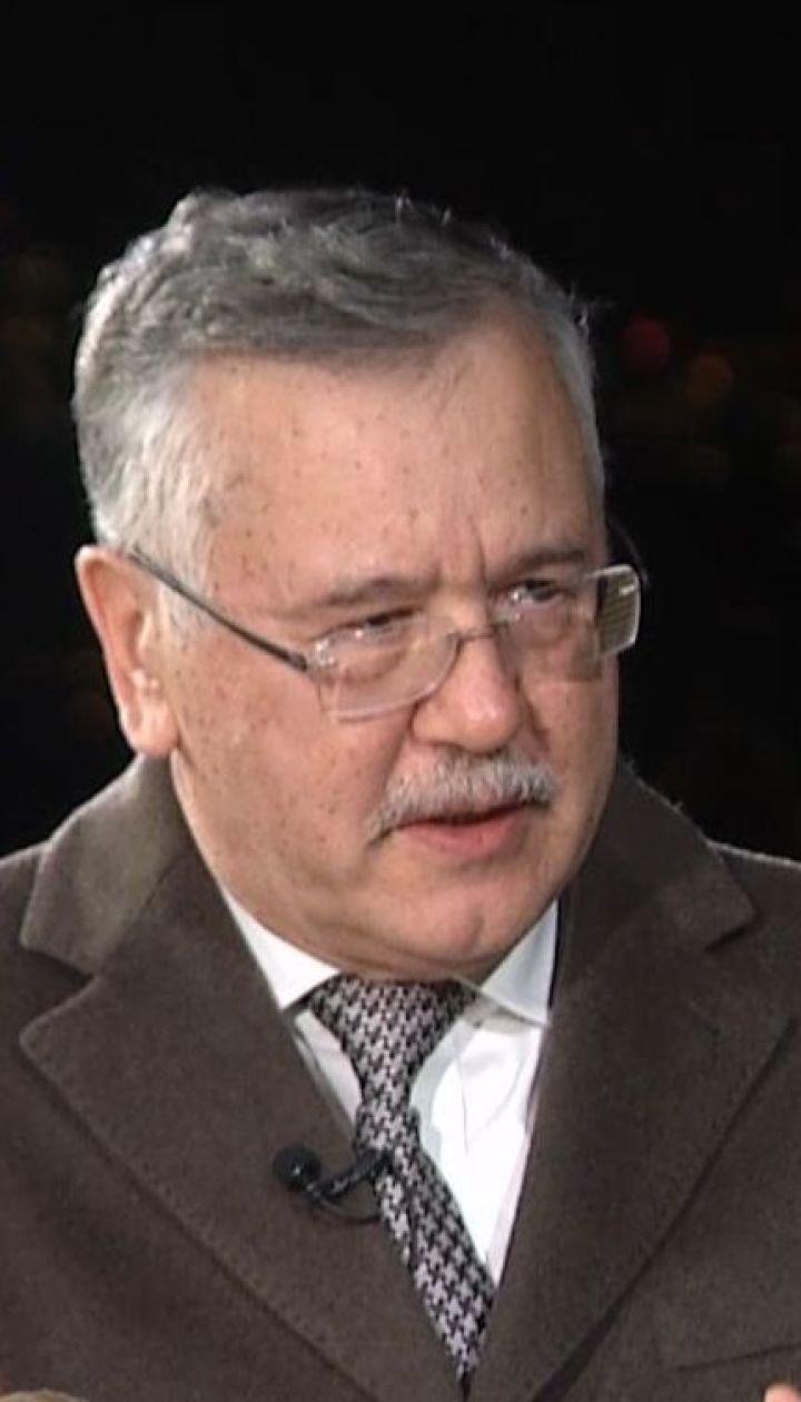Гриценко рассказал о разговоре с Зеленским