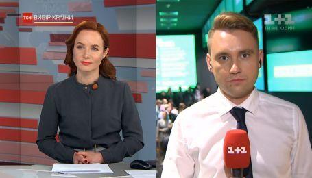 Брифинг спикера Зеленского и почти пустой Мыстецкий арсенал - ситуация в штабах кандидатов