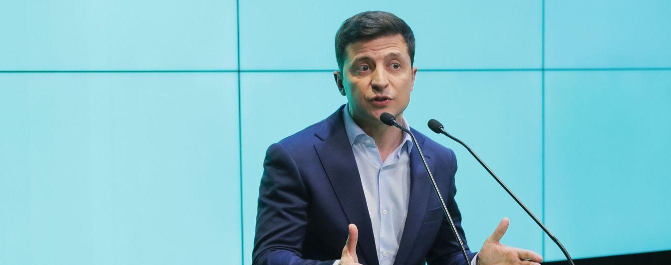 Зеленский прокомментировал назначение даты инаугурации