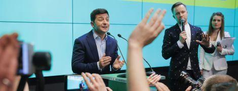 """""""Нафтогаз"""" знизить ціну на газ, Зеленського привітав Держдеп. П'ять новин, які ви могли проспати"""