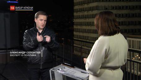 Политический эксперт прокомментировал влияние дебатов на голосование украинском