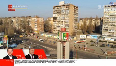 Настоящий 95-й квартал: ТСН побывала в родном городе Зеленского