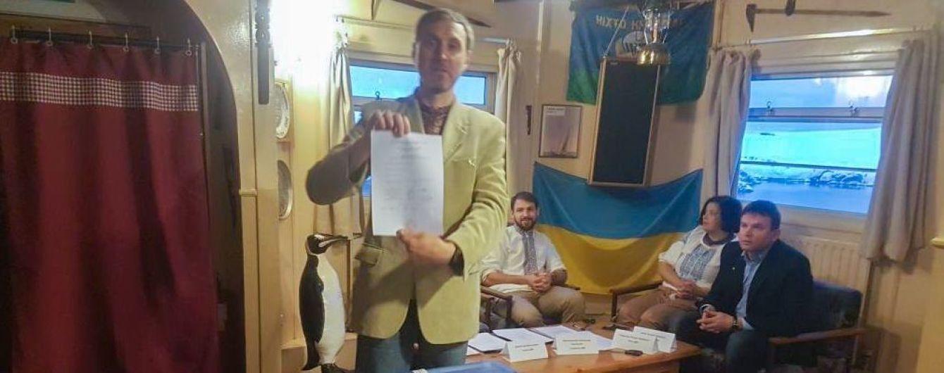 Выборы-2019: на украинской антарктической станции победил Порошенко