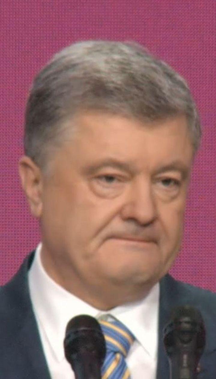 Порошенко признал свое поражение с достоинством