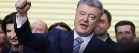 """У Порошенко пообещали наказать Трубу и Портнова за """"провокацию"""" с подозрением"""