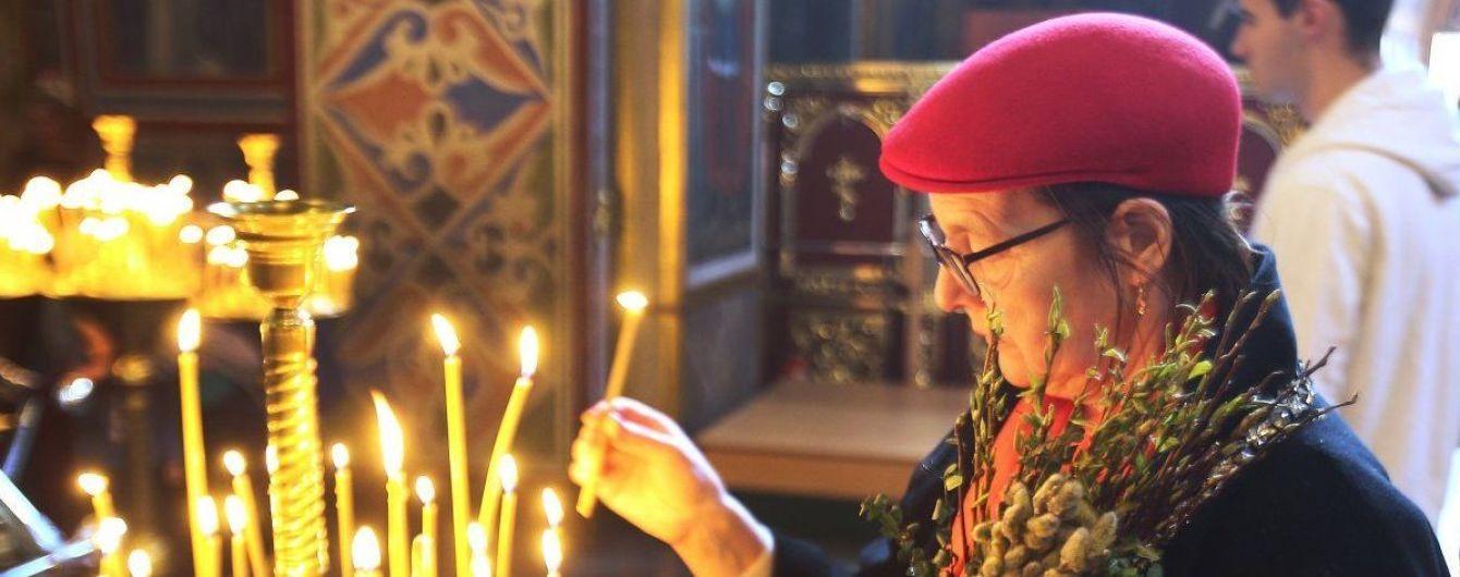 У христиан восточного обряда началась Страстная неделя: что принято делать