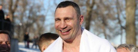 Кличко пообіцяв, що влітку Київ не сидітиме без гарячої води довго