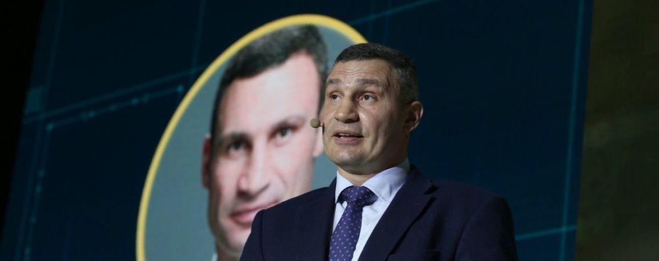 """""""Я сдаваться не буду"""": Кличко ответил на планы уволить его из КГГА"""