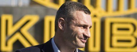 """Дочасні вибори у ВР: Кличко заявив про підтримку партією """"УДАР"""" зниження прохідного бар'єру до 3%"""