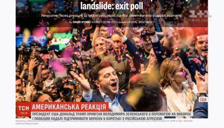 Реакция США на результаты экзит-полов второго тура выборов