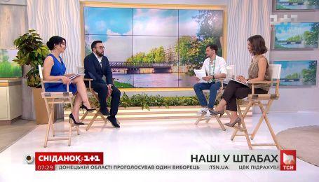 """Журналисты """"Сніданка"""" рассказали, что происходило в штабах кандидатов в президенты после выборов"""