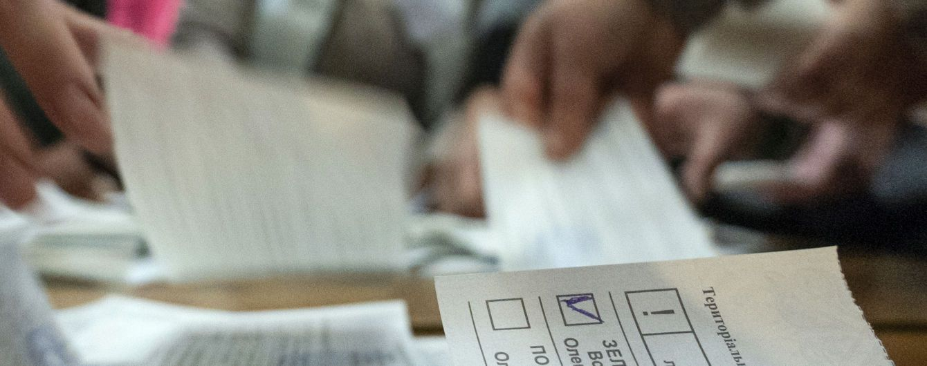 До України вже прибули півтори тисячі іноземних спостерігачів за виборами