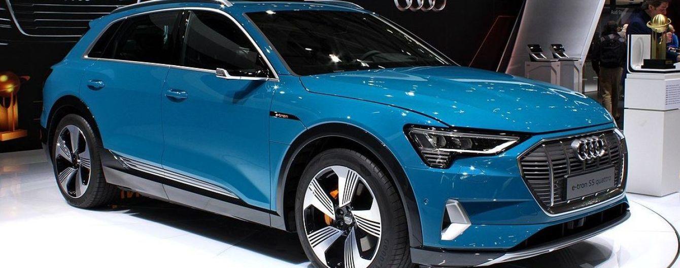 Частину електрокарів Audi відкличуть через загрозу займання