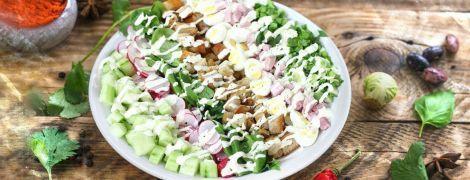 Пасхальный салат с овощами и ветчиной