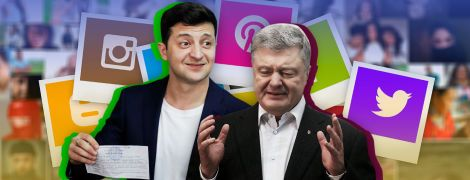 """""""А в себе ти так віриш?"""". Реакція юзерів на результати голосування на виборах президента України"""