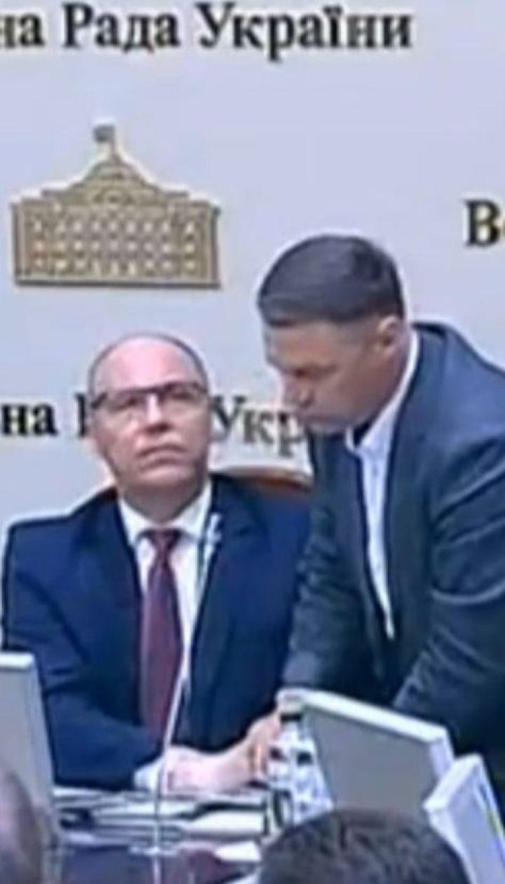 """Член депутатского объединения """"За Зеленского"""" пытался сорвать выступление Парубия"""