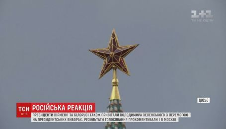 Президенты Армении и Беларуси поздравили Зеленского