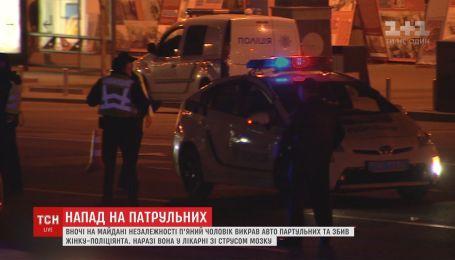 На Майдане Независимости преступник похитил патрульное авто и ранил полицейскую