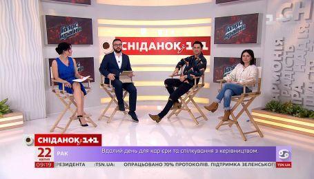 """В студии """"Сніданка"""" победительница """"Голоса страны 9"""" Оксана Муха и ее тренер Дан Балан"""