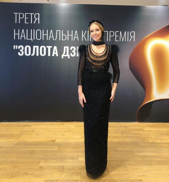 Катя Осадчая_1