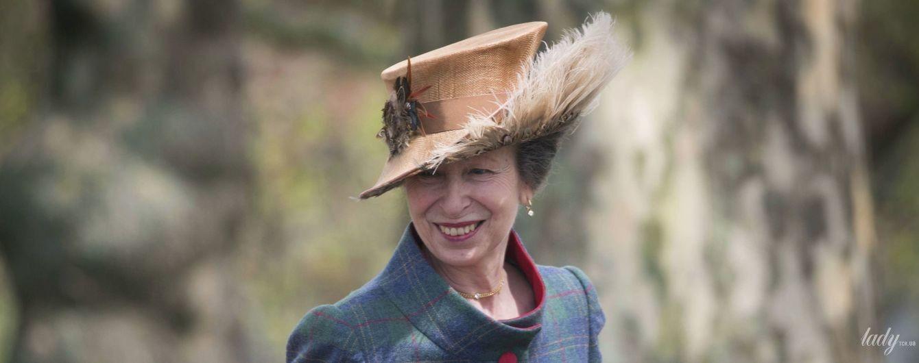 В картатому пальті та капелюсі з пір'ям: принцеса Анна приїхала до Гайд-парку в Лондоні