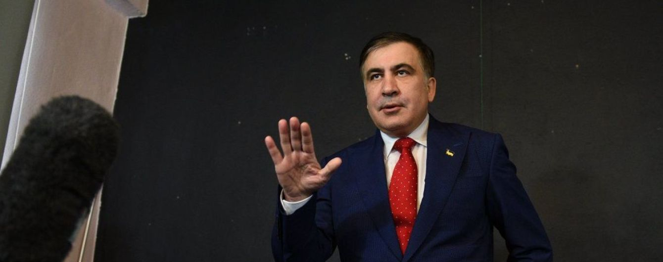 Экс-пограничникам, которые выдворили Саакашвили из Украины в Польшу, сообщено о подозрении