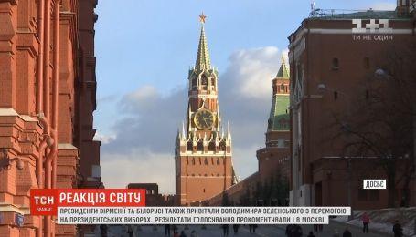 В Кремле не спешат поздравить Зеленского с победой