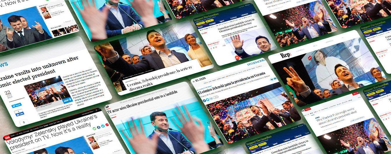 """""""Переконлива перемога і стрибок в невідомість"""": як західні ЗМІ відреагували на президентські вибори в Україні"""