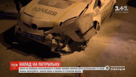 Парню, который похитил полицейское авто и сбил патрульную, грозит пожизненное заключение