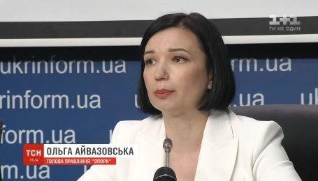 ОПОРА заявила, що вибори пройшли в безконфліктній атмосфері