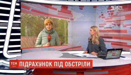 Ситуация на передовой: один украинский воин погиб, двое получили ранения