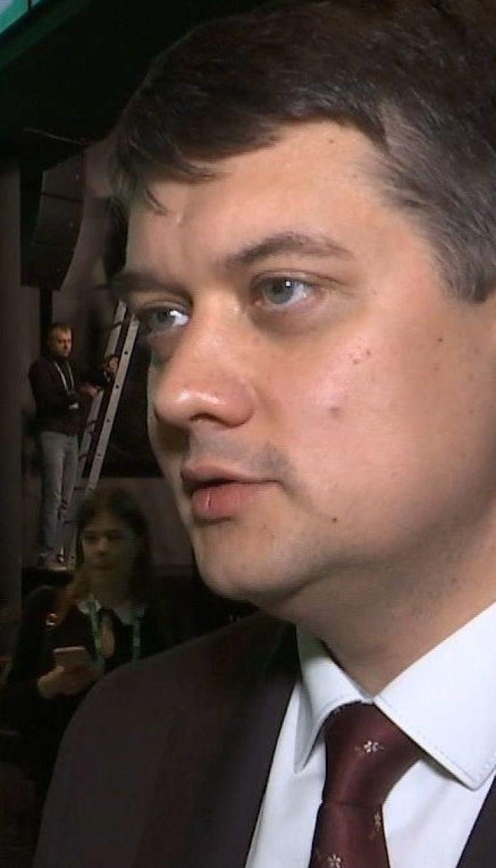 """""""Обійдемося без цієї підтримки"""". У штабі Зеленського відреагували на привітання Януковича"""