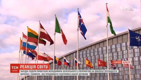 Послы G7 надеются на тесное сотрудничество с новым президентом Украины