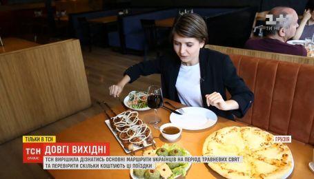 ТСН узнала основные маршруты украинцев на майские праздники